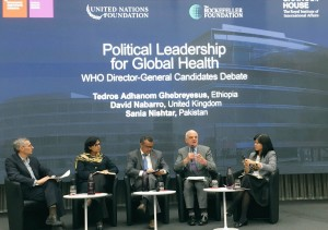 Dr. Sania Nishtar speaking at a forum in Geneva as candidate for WHO Director General election 2017