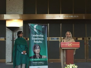 Federal Minister of Health Saira Tarar announcing Sania Nishtar candidacy for WHO DG in Geneva