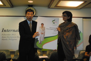 Sania Nishtar on Asian Development Bank Poster on Anticorruption day with President ADB