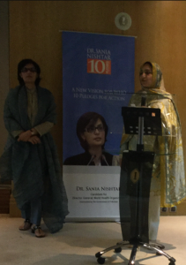 Sania Nishtar speaking at a reception hosted by the Minister of Health of Pakistan to introduce her vision for WHO in Cairo at the WHO EMRO meeting, October 2016