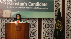 Sania Nishtar speaking at the Ministry of Foreign Affairs Reception in Islamabad to announce her candidature for WHO DG