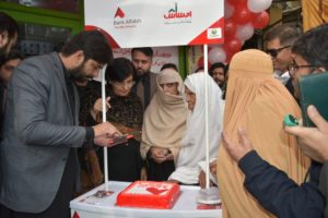 Dr. Sania visits Peshawar to inauguarate Ehsaas Innovative digital payment system for poor women of KP