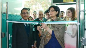 Dr.Sania Nishtar inaugurates new biometric ATM for KIfalat beneficiaries in Melody market Islamabad