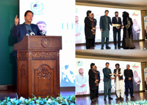 Ehsaas Scholarships Awards
