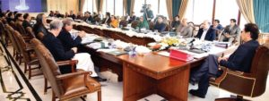 Govt to spend Rs. 8.6 billion