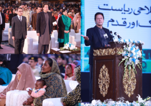 PM Launches Ehsaas Kafaalat_Jan 31
