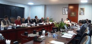 32nd Board Meeting of BISP approves systems to transform BISP into a rule and merit based efficient organization