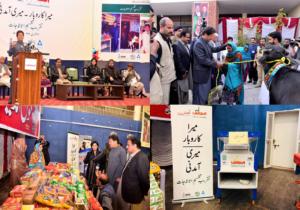 Collage_News_Amdan