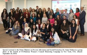 Dr. Nishtar champions women in business at launch of US-Pakistan Women's Council mentoring campaign