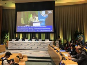 Dr. Sania Nishtar represents Pakistan at WHO High level Summit
