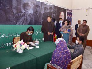 Dr_Sania_Nishtar_EEC_Rawalpindi_PM