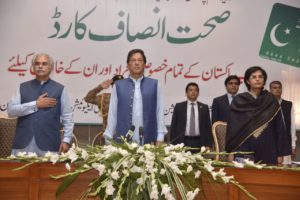 PM Imran launches health plan for people with disabilities