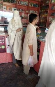 Special Assistant to the Prime Minister and BISP Chairperson Sania Nishtar has gone undercover to overlook operations at various BISP Centres