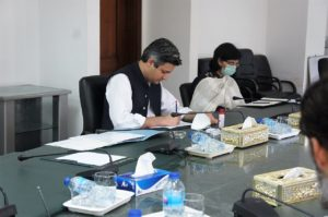 Dr. Sania joins the Cabinet Committee meeting on Utility Stores Corporation to review the utilization of subsidy amount
