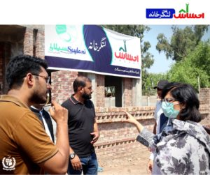Dr.Sania Nishtars visit to Multan Lanagar Khana