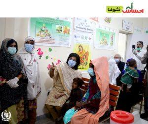 Dr.Sania Nistars visit to Ehsaas Nashonuma Centre in Rajanpur