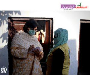 Dr.Sania Nistars visit to Rajanpur